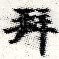 HNG012-0078