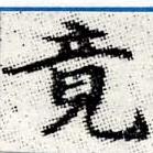 HNG012-0135