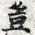HNG012-0167