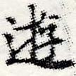 HNG012-0180