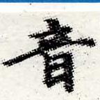 HNG012-0195