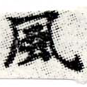 HNG012-0198