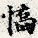 HNG012-0202
