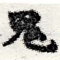 HNG012-0203