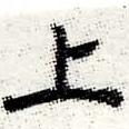 HNG012-0210
