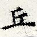 HNG012-0214