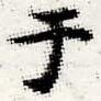 HNG012-0225