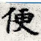 HNG012-0244