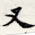 HNG012-0279