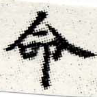 HNG012-0291