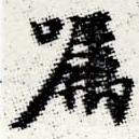 HNG012-0299
