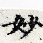 HNG012-0322