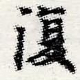 HNG012-0360
