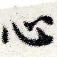HNG012-0362