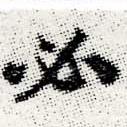 HNG012-0363