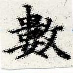 HNG012-0392