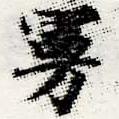 HNG012-0408