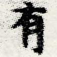 HNG012-0412