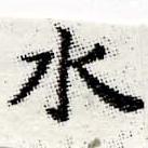 HNG012-0434