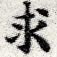 HNG012-0435