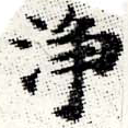 HNG012-0448