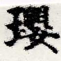HNG012-0469