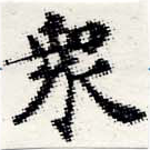 HNG012-0488
