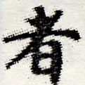 HNG012-0515