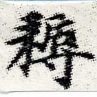 HNG012-0517