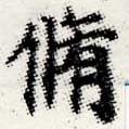 HNG012-0522