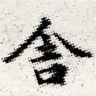 HNG012-0529