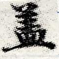 HNG012-0540