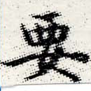 HNG012-0549