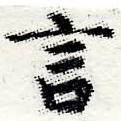 HNG012-0553