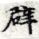 HNG012-0573