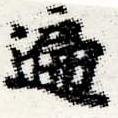 HNG012-0579