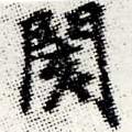 HNG012-0589