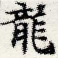 HNG012-0616