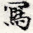 HNG012-0618a