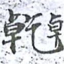 HNG014-0008