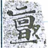 HNG014-0011