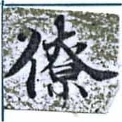 HNG014-0018