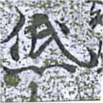 HNG014-0030
