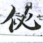 HNG014-0031