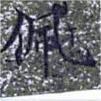HNG014-0034