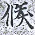 HNG014-0042