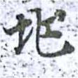 HNG014-0046