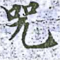 HNG014-0047