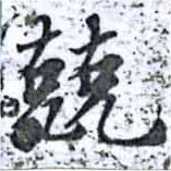 HNG014-0048