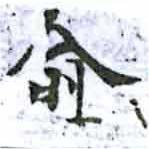 HNG014-0049